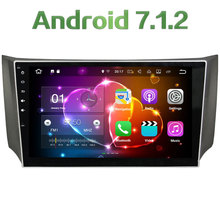 3G 4G WIFI 2GB RAM 16GB ROM Android 7.1.2 Car Radio Audio Stereo Touch Screen Bluetooth MP3 MP4 for Nissan Sylphy 2012-2015