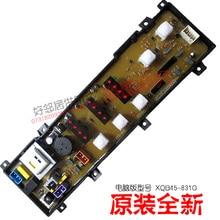 Original washing machine rongshida accessories pc board program control motherboard xqb45831g xqb50 618