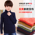 Baby Boys & Girls  Turtleneck Pullovers Sweaters Outerwear Solid Children Clothing Kids Knitted Shirt Clothes 18M 2 4 6 8 10 12