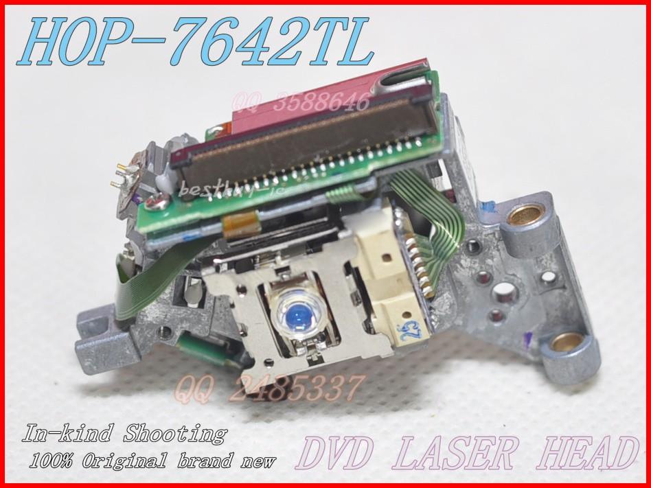 HOP-7642TL (8)
