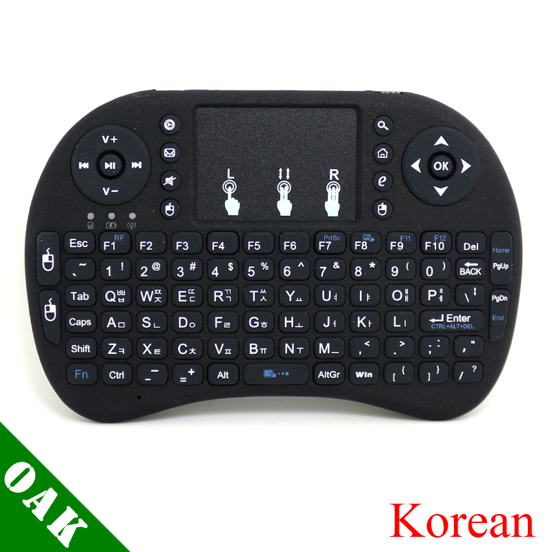 [Free Shipping] i8 2.4GHz Mini Wireless Korean Keyboard+Air Mouse+TouchPad for Android TV Box/IPTV/Laptops/Smart TV image
