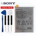 Оригинальный аккумулятор Sony F8131 для Sony XPERIA X  LIP1624ERPC  F8131  F8132  2700 мАч