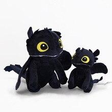 Hot 2019 Dragon 3 Plush Toy 15cm Toothless Light Fury/Night Fury Stuffed Doll Gift
