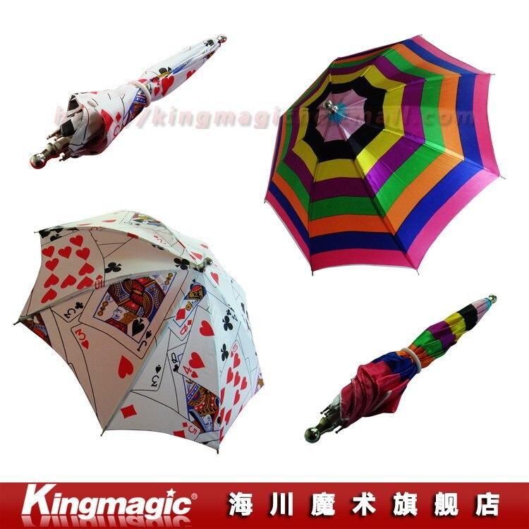 Зонтик из стекловолокна, Радужный зонтик, высокое качество, магический реквизит, фокусы
