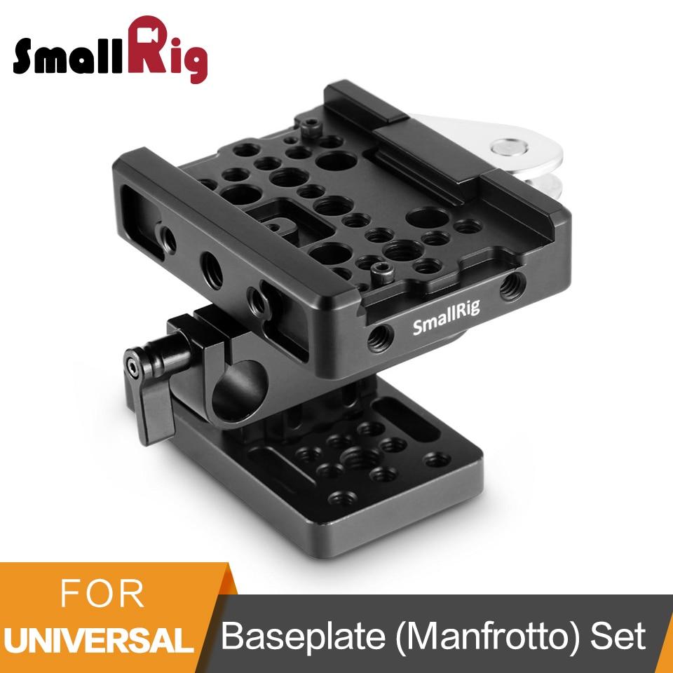 SmallRig DSLR камера каркасная плита (Manfrotto) + 15 мм рельсовая система поддержки быстрого крепления штатива Монтажная пластина 2039