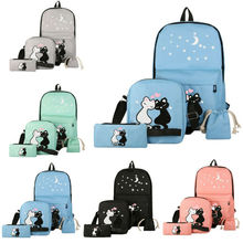 2019 hot sale casual 4pcs/Set Backpack Women Canvas Travel Bookbags School Bags for Teenage Girls Girls Cute Travel Shoulder Bag цены