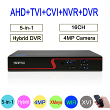 4MP Surveillance cameras Hi3531A XMeye Red Panel 16CH/8CH 5 in 1 WIFI Coaxial Hybrid Onvif NVR TVICVI AHD CCTV DVR Free Shipping