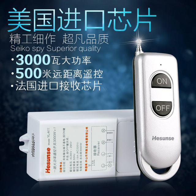 YL-A1T > 200M 220V 30A Long Distance One Way Remote Control Power Switch 3000W High Power Wireless Switch With remote control