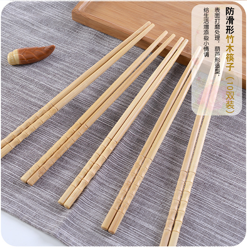 Ten pairs of non-slip chopsticks Personality natural bamboo wood without paint without wax mold bamboo chopsticks A636