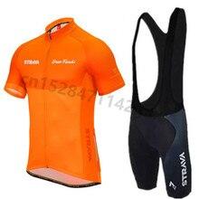 цена на Pro Team Strava 2019 Cycling Jersey Mens Short Sleeve Sportswear MTB bike clothing maillot ropa Ciclismo hombre bib shorts set
