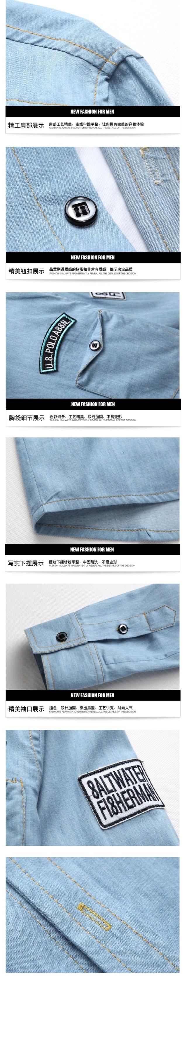 Brand Men Shirt Jeans Shirt Men Long Sleeve Turn-down Collar Cotton Shirt Male Slim Fit Camisa Masculina Casual Men Shirts Model 11