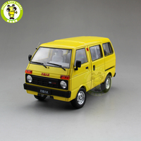 1/18 Toyota DAIHATSU China Tianjin Huali TJ110 Diecast Car Van Model Toy Gift Collection Yellow