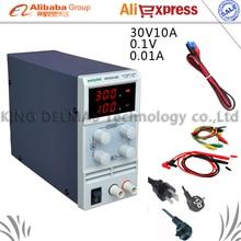 СВЕТОДИОДНЫЙ Цифровой Регулируемый DC Питание, 0 ~ 30 В 0 ~ 10A, 110 В-220 В, коммутации Мощность питания 0.1 В/0.01A