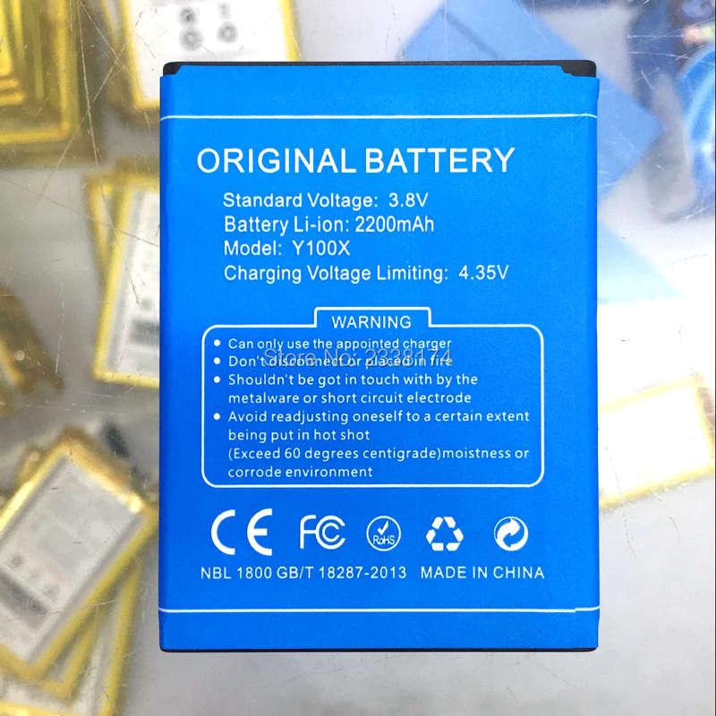 Y100x батареи