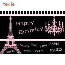 Yeele Photocall Backdrops Birthday Paris Party Poster Wallpapers Of Tower Photography Backgrounds Cloth For The Photo Studio