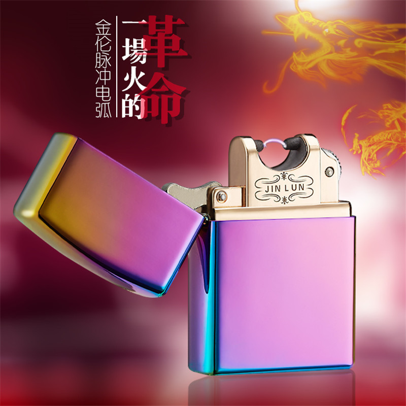 2016 hot pulse charge Windproof Smoking Usb arc charging metal font b electronic b font font