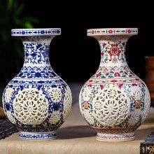 Antieke Jingdezhen Keramische Vaas Chinese Doorboord Vaas Huwelijksgeschenken Huis Ambachtelijke Artikelen voor