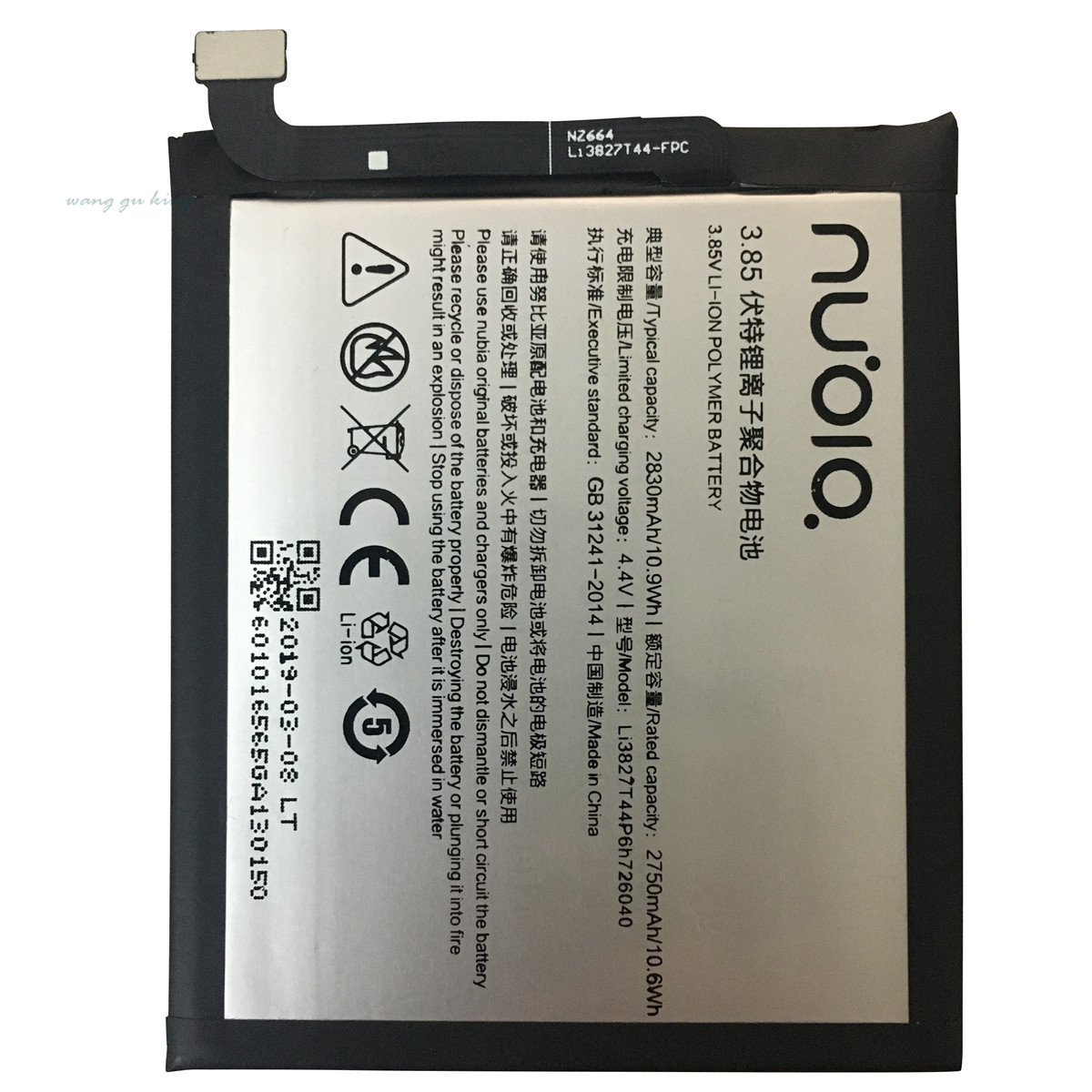 2019 100% Original nouveau 3.85V 2830mAh Li3827T44P6h726040 pour ZTE Nubia Z11 Mini NX529J batterie