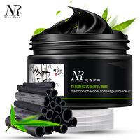 Blackheads Removal Bamboo Charcoal Black Face Mask Whitening Moisturizing Acne Treatment Blackhead Facial Masks Beauty Skin