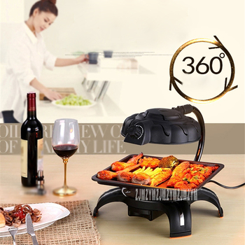 Household Infrared Electric Grill Portable Smokeless Non-stick Barbecue Grill Indoor Barbecue BBQ Pot For 3-5 People 220V 1390W