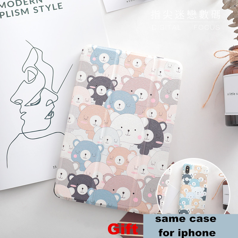 Shy Bear Magnet PU Leather Case Flip Cover For iPad Pro 9.7 10.5 Air Air2 Mini 1 2 3 4 Tablet Case For New ipad 9.7 2017 personal magnet pu leather case flip cover for ipad pro 9 7 10 5 air air2 mini 1 2 3 4 tablet case for new ipad 9 7 2017 a1822