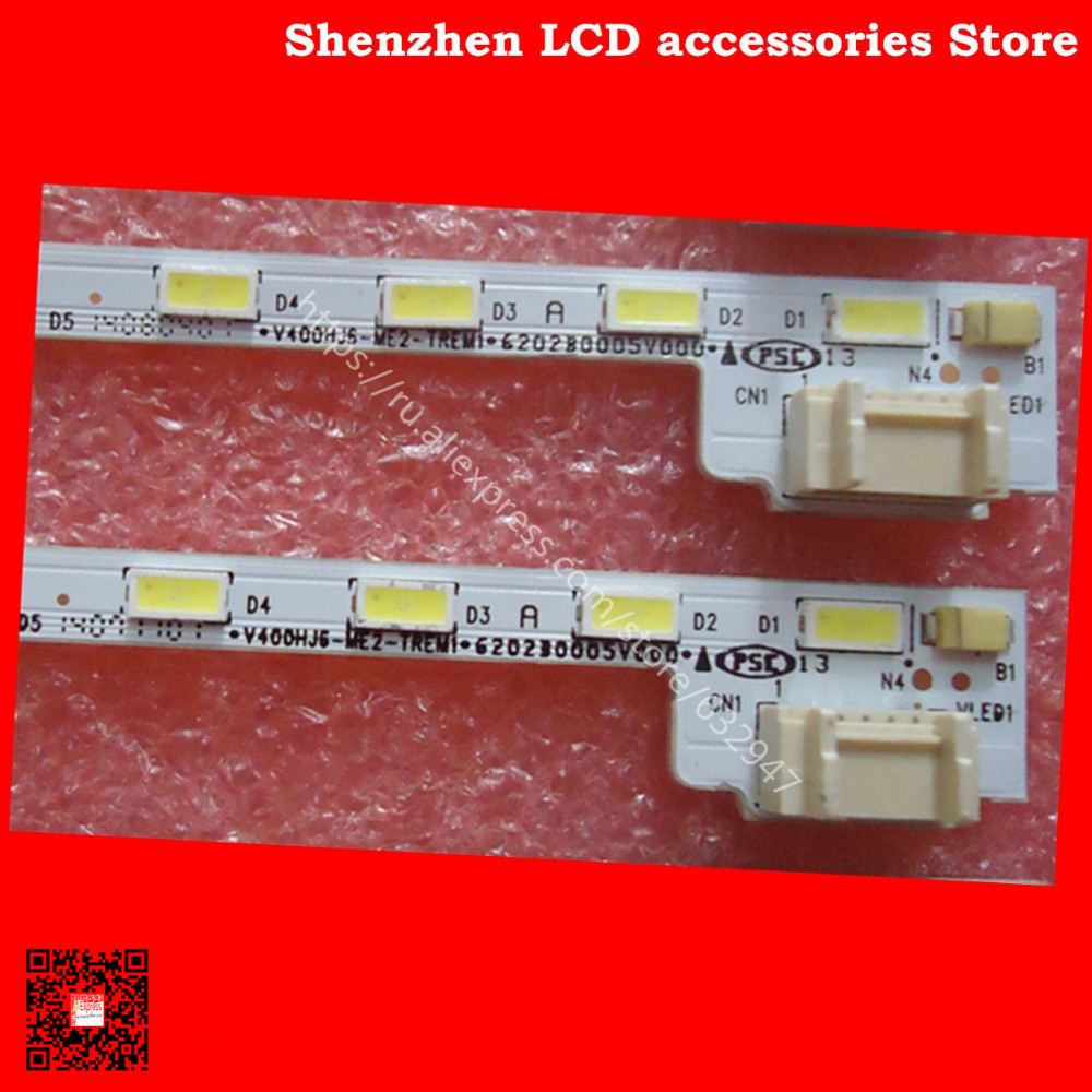 FOR  Sharp  LCD-40V3A    V400HJ6-ME2-TREM1  V400HJ6-LE8  LED    1PCS=52LED   490MM