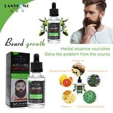 Для мужчин решение для роста волос на лице волосы на груди эссенция для роста волос масло для выпадения волос кондиционер питание для лица Уход за усами