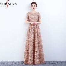YIDINGZS Elegant Khaki Lace Evening Dress Simple Floor length Evening Party Dress Formal Gown
