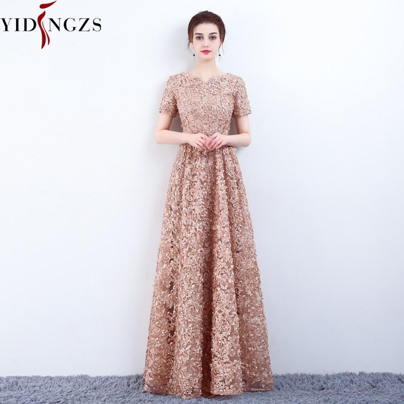 dc667e06b703 YIDINGZS Elegant Khaki Lace Evening Dress Simple Floor-length Prom Dress  Party Formal Gown