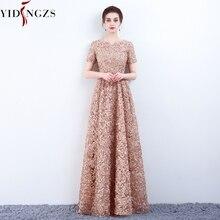 YIDINGZS Elegant Khaki Lace Evening Dress Simple Floor-lengt