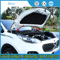 For Kia Sportage QL 2016 2017 refit front hood Engine cover Hydraulic rod Strut spring shock Bar
