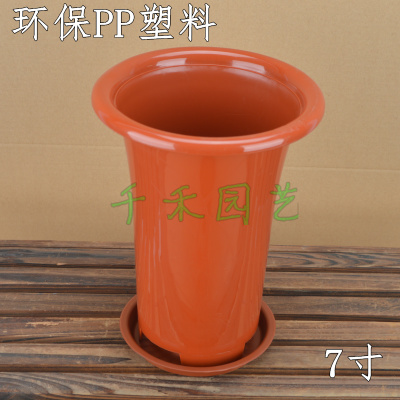 Environmental PP plastic flower pot orchid pots have a torus 7 inch 3 sets / pack & Environmental PP plastic flower pot orchid pots have a torus 7 inch ...