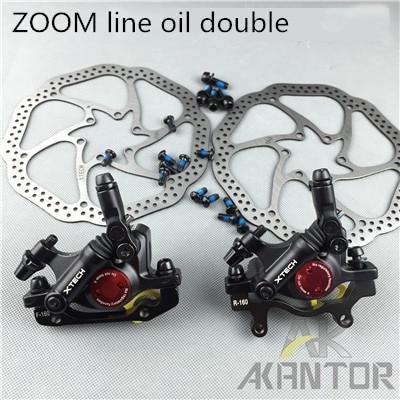 ZOOM Hydraulic Front//Rear Disc Brake MTB Bicycle Disc Brake Caliper Adapter AU