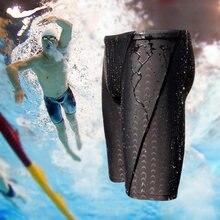 CV Shark skin,water repellent, men's swimming trunks