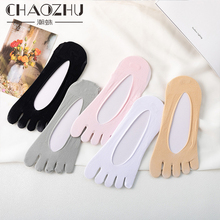 CHAOZHU Summer Women Breathable Thin Invisible Healthy Toe Socks 5 Colors Casual Anti-slip Solid Cotton