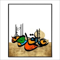 100% Hand Painted oil painting on canvas abstract Arabic Calligraphy Islamic mosques artwork room wall decor artwork unframed