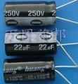 Бесплатная доставка. Электролитические конденсаторы серии All 250 в 22 мкФ 22 мкФ