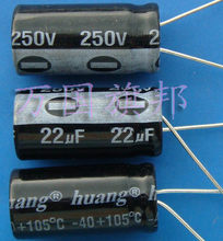 Entrega gratuita. Todos os capacitores eletrolíticos da série 250 v 22 uf 22 uf