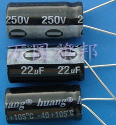 Free Delivery. All series electrolytic capacitors 250 v 22 uf 22 uf