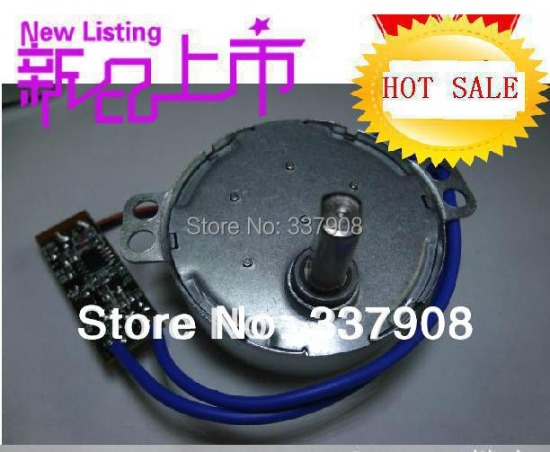 2PCS 6v,12v-24v JS-50B Brushless DC Motor Use For Air Conditioning/Electric Stove/Fan/the Other Household Electrical Appliances