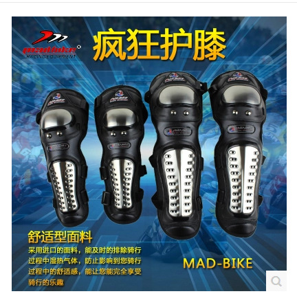 Free shipping knight equipped motocross race Fangshuai family of four stainless steel elbow knee leggings
