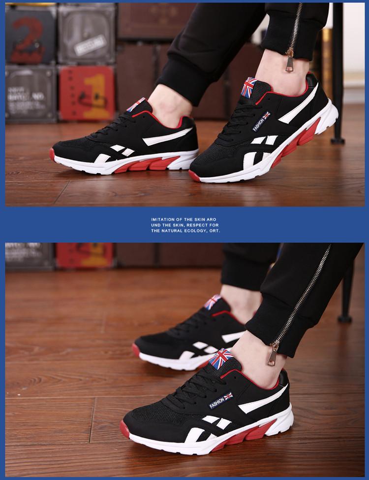 jordan shoes C3