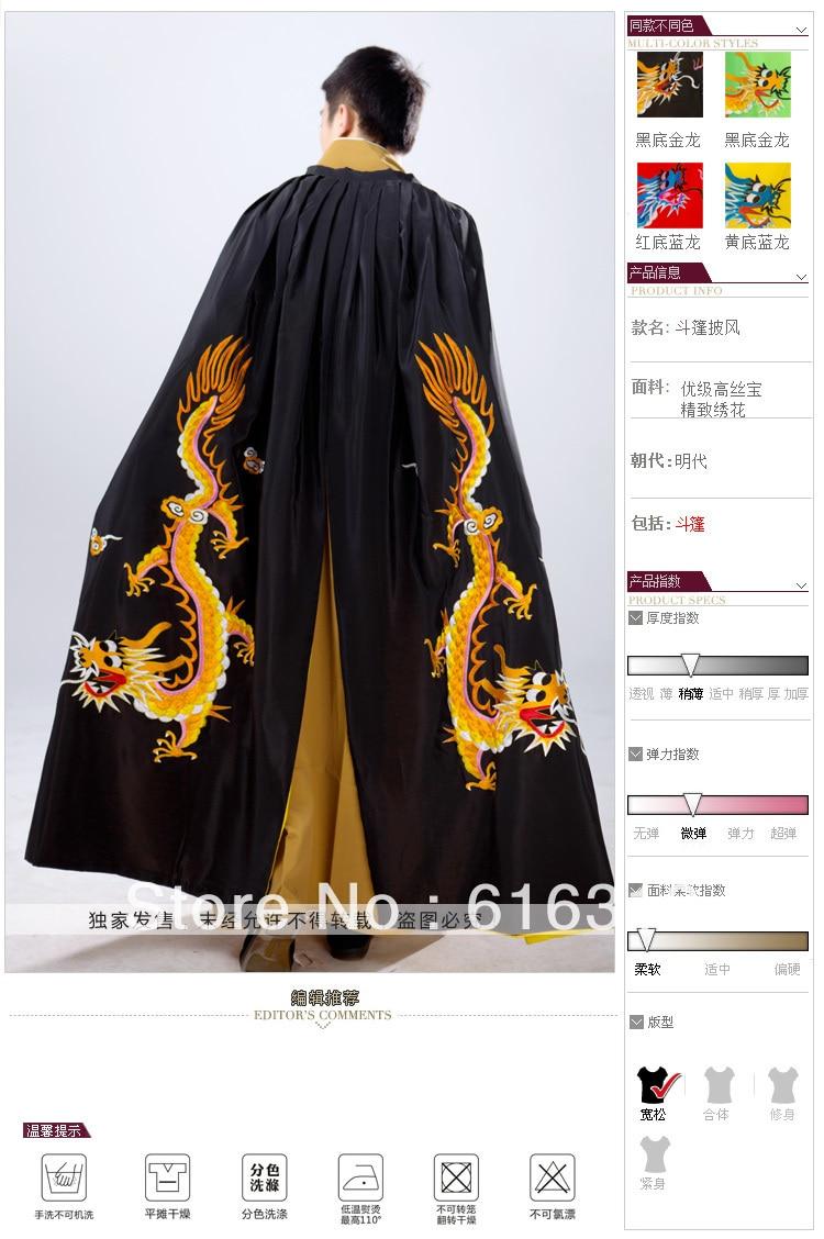 Classical Chinese Traditional Folk Dance Costumes Hanfu