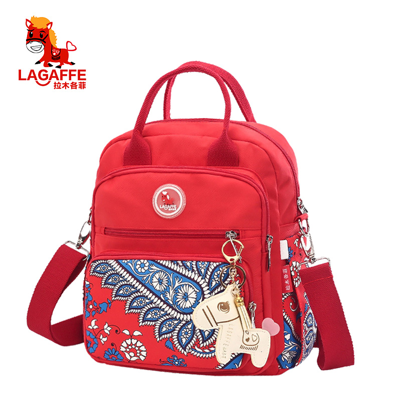 LAGAFFE Baby Diaper Bag Backpack for Mom Stroller Nappy Changing Mommy Maternity Mother Organizer Wet Travel