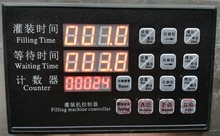Liquid Filling Machine Controller AC220V Parts Time Control Panel