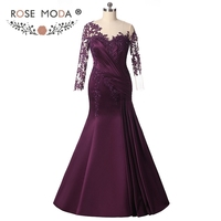 Rose Moda Long Sleeves Purple Mermaid Evening Dress Formal Party Dress Plus Size Evening Gown 2017