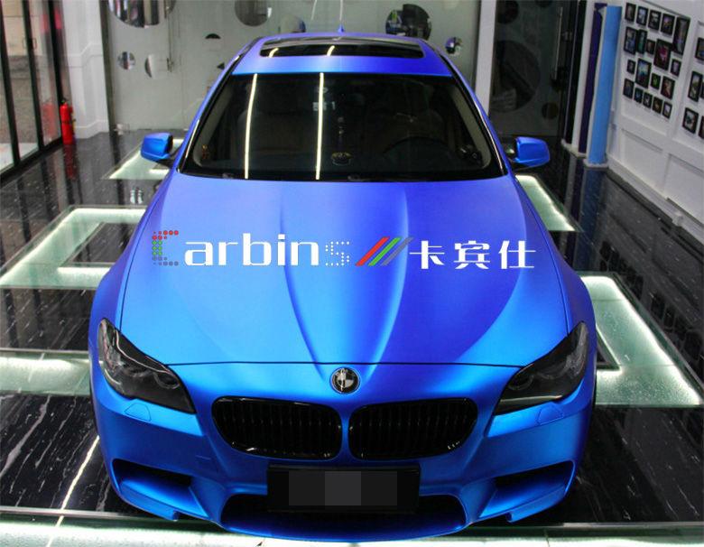 stylish matte chrome car body sticker,blue chrome ice film ...