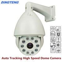 Видеонаблюдения аналоговый автоматическое отслеживание ИК высокое Скорость купольная Камера металла В виде ракушки IP66 7 дюймов 1200tvl 1/3 Sony о