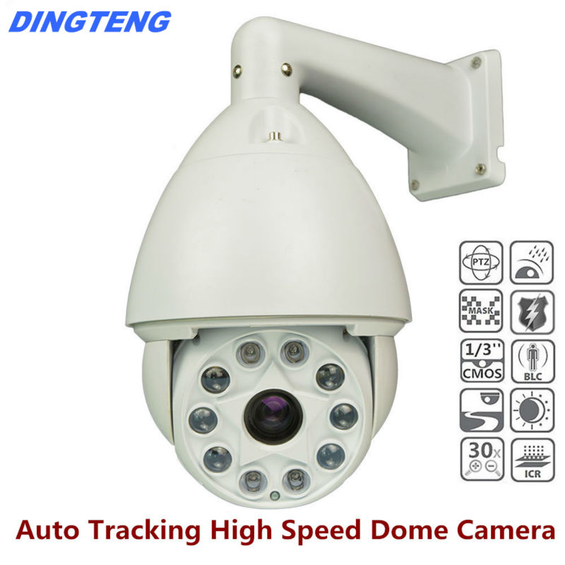 CCTV Security Analog Auto Tracking IR High Speed PTZ Dome Camera Metal Shell IP66 7 Inch 1200TVL 1/3 Sony Outdoor 30X Zoom best 7 sony 36x zoom700tvl analog ir high speed dome security ptz camera high speed dome video camera