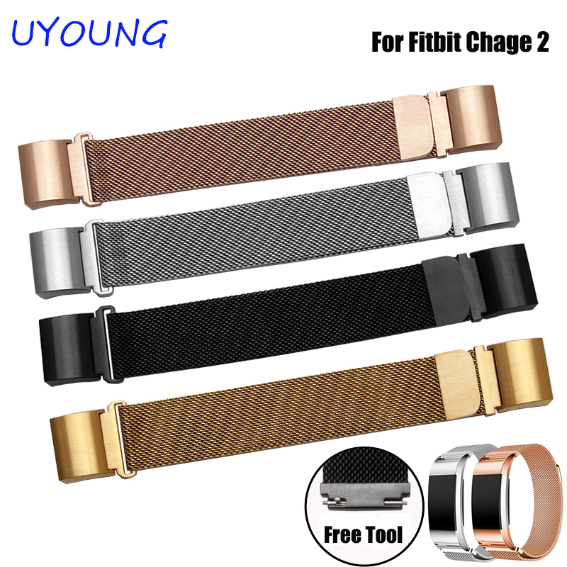 For Fitbit Charge 2  stainless steel wristband 18mm milanese mesh belt fit fitbit strap with adapter for men women